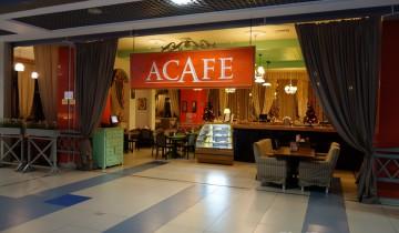 cafe_acafe_rodnik_8